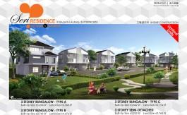 11_seri-residence